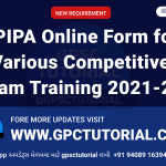 SPIPA Online Form for Various Competitive Exam Training 2021-22   Gpsctutorial