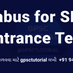 SPIPA Entrance Exam Syllabus 2021 Updated   Gpsctutorial