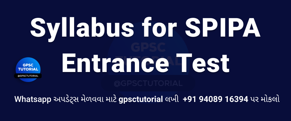 Syllabus for SPIPA Entrance Test